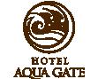 岡崎市のラブホテル・シティホテルならアクアゲートへ